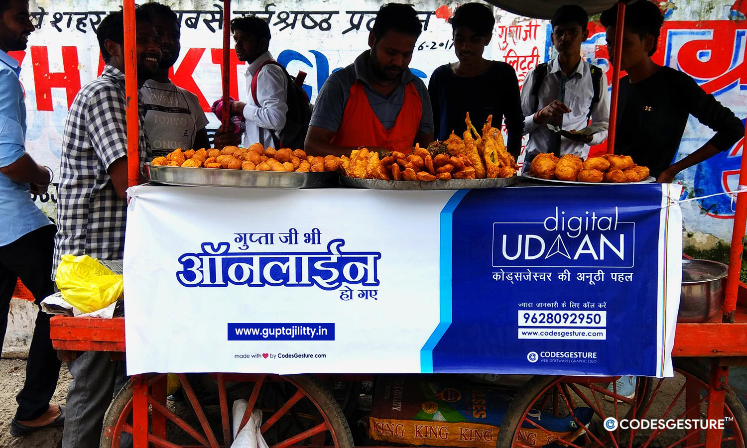 Digital Udaan is an initiative by CodesGesture.com to make Street Vendors capable to get the benefits of Information Technology.