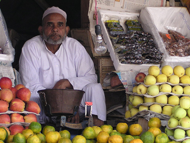 Digital-Udaan-Free-Website-for-Fruit-Sellers